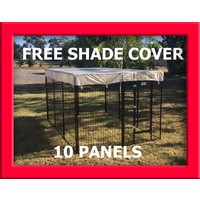 Exercise Pen Shade Cover